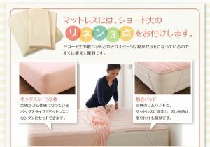ショート丈 収納ベッド〔Paola〕〔ポケットコイルマットレス:ハード付き〕 シングル 〔シーツ色〕オリーブグリーン 子供用