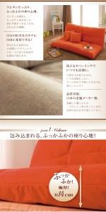 【送料無料】洗えるマルチリクライニングコンパクトフロアソファ 〔fondue〕フォンデュ ハイタイプ ブラウン
