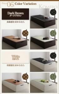 大容量収納 跳ね上げ畳ベッド 〔Komero〕 ラージ・シングル 〔フレーム色〕ホワイト 〔畳色〕グリーン