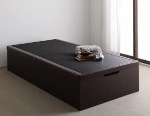 〔組立設置料込み〕大容量収納 跳ね上げ畳ベッド 〔Komero〕 ラージ・シングル 〔フレーム色〕ダークブラウン 〔畳色〕ブラック