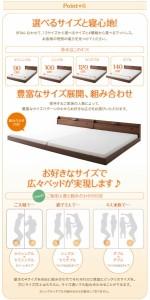 ロング丈 連結ベッド 〔JointLong〕 〔ボンネルコイルマットレス付き〕 ワイドK220 〔フレーム色〕ホワイト ファミリー/大型