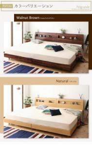 棚付すのこベッド〔Pelgrande〕〔フレームのみ・マットなし〕 WK240(SD×2) 〔フレーム〕NA