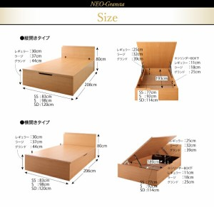 【送料無料】大容量跳上げベッド〔NEO-Gransta〕〔薄型ポケットコイルマット付〕 横開き シングル ラージ ナチュラル