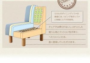 ソファダイニングシリーズ〔Mikal〕 ベンチのみ 単品販売 ブラウン