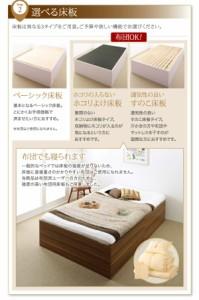 【送料無料】収納付ベッド〔SaiyaStorage〕〔薄型ボンネルコイルマット付〕浅型 ベーシック床板 セミダブル ウォルナットブラウン