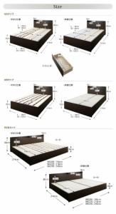 〔設置料込〕連結 収納ベッド 〔Ernesti〕 〔国産ポケットコイルマット付〕 すのこ Aタイプ シングル ホワイト