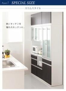 〔組立設置料込み〕奥行41cmの薄型モダンデザインキッチン収納シリーズ〔Sfida〕 〔上棚単品〕 W90 ホワイト