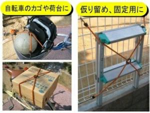 リング付きバンジーコード(フック付伸縮ロープ)8×200mm BCR-209(混色)