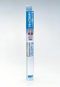 【送料無料 日本製】 湯気の中でも曇りません!耐久性1番!ワイドサイズの防曇フィルム くもらないフィルム470×400mm_