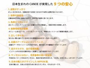 【送料無料/交換の片道送料無料】RegettaCanoeカヌービッグソール・ベルト付き本革サボ/CJBF-5184/5189