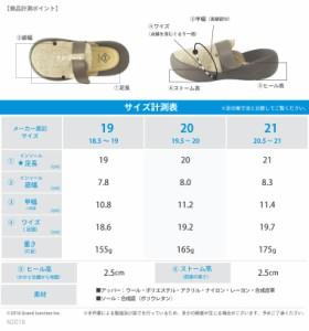 【送料無料/交換の片道送料無料】KIDS-RCeasy カヌービッグフット・ツイードベルトサボ/CJBF3111//安全/ガード/日本製