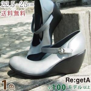 【送料無料】リゲッタ レディース7cmヒールドレスパンプス/R-248/リゲッタカヌー /sms028