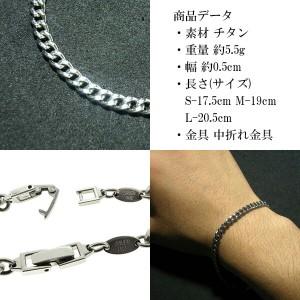 31%OFF! 純チタンキヘイブレスレット S.M.Lサイズ SAVER ONE(セイバーワン) /メンズアクセサリー チタニウム 腕輪