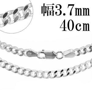シルバー喜平チェーン 幅4.0mm(厚み2.0mm) 40cm 送料無料/シルバーチェーン/シルバー925/メンズ/レディース/ネックレスチェーン