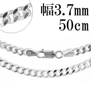 送料無料 シルバー喜平チェーン 幅4.0mm(厚み2.0mm) 50cm/シルバーチェーン/シルバー925/メンズ/レディース/ネックレスチェーン
