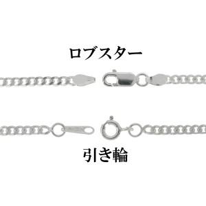 シルバー喜平チェーン 幅2.8mm(厚み1.3mm) 50cm /シルバーチェーン ネックレスチェーン 鎖 シルバー925 SILVER925 SV925 プレーン