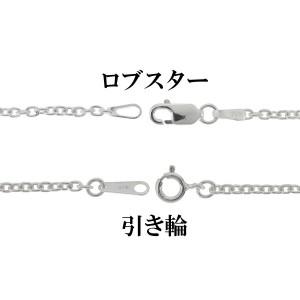 シルバーあずきチェーン 幅2.1mm 60cm/銀の蔵/ネックレス チェーン/シルバー925/銀 鎖 首飾り/小豆/アズキ