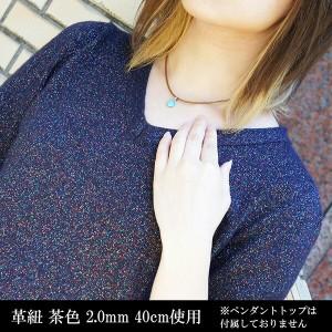 牛革紐 3.0mm 約 60cm 国産 日本製 革ひも ネックレス 革紐 シルバー925 金具 レザー チョーカー 皮紐 革ひも