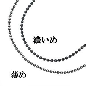 シルバーいぶしボールチェーン ボール直径2.0mm 60cm/シルバーチェーン/シルバー925/メンズ/ネックレスチェーン