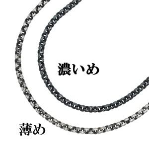 シルバーいぶしロールチェーン 幅3.6mm 50cm/銀の蔵/ネックレス チェーン/シルバー925/SILVER/銀 鎖 首飾り/ハード/ロール/甲丸/送料無料