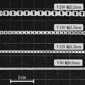 シルバーベネチアンチェーン 幅0.9mm 40cm/シルバーネックレスチェーン/シルバー925/レディース