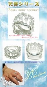 天使達の輪舞リング 7号〜23号【送料無料】指輪/メンズ/レディース/シルバー925/大きいサイズ