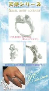 夢見る天使シルバーリング 5〜23号/レディース 女性 エンジェル 925