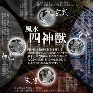 【送料無料】ルチルクォーツ タイガーアイ 四神獣 ロンデル ブレスレット (メンズLL)/天然石/メンズ/パワーストーン/ギフト