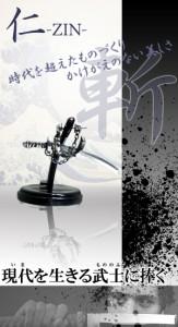 雲を裂く武士の魂シルバーピアス 斬 -zan-(1P/片耳用)【ブランド 仁】シルバー925/silver/メンズ/ピアス/片耳/ブランド/個性的