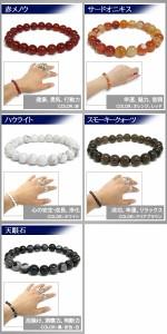 天然石パワーストーン ALL\1000☆天然石パワーストーンブレスレット★スペシャルセール!!!