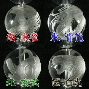 ◆風水 四神獣/手彫り水晶 10mm玉◆ 19cm レッドタイガーアイ ブレスレット (メンズLサイズ)/天然石/メンズ/パワーストーン/ギフト