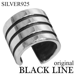 シンプルスリーライン シルバーイヤーカフ (1P) メンズ イヤークリップ 【銀の蔵限定デザイン】