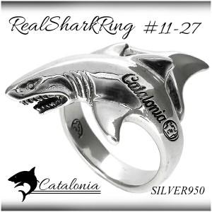【Catalonia/カタロニア】リアル シャーク(サメ) シルバーリング 11〜27号【送料無料】指輪/メンズ/シルバー/大きいサイズ/ブランド