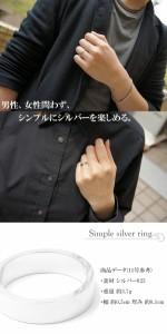 5mm幅プレーン平打ち シルバーリング 7〜29号 /メンズリング レディース ユニセックス シルバー925 シンプル ペア 指輪