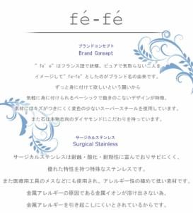 【送料無料】【fe-fe】選べる2色 グレーシャスダイヤモンド ステンレス イエローゴールド シルバー オープンハート ネックレス