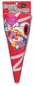 スイートブリザード(1本入)/パーティークラッカー・イベント・祝勝会・お祝い・誕生日・宴会・パーティー・結婚式・二次会・幹事