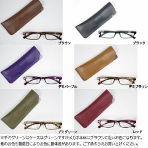 老眼鏡 BGT1009シニアグラス メガネケース付き 度数(1?2.5)おしゃれ エレガント コンパクト 携帯