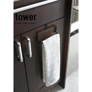 キッチンタオルハンガー タワー
