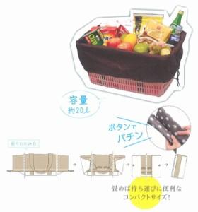 レジカゴバッグ 折りたたみ ライフプラス エコレジ 迷彩 エコバッグ レジかご用バッグ ショッピングバッグ メンズ レディース