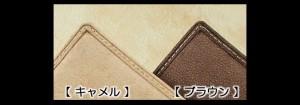 名入れ無料 駱駝革 長札ウォレット[誕生日 プレゼント ギフト 記念日 財布]