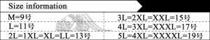 ロング丈 キャミソール 白 黒 ピンク ホワイト ブラック 裾シフォン 可愛い ゆったり フリル 無地 L 11号 LL 2L 13号 3L 15号 4L 17号 5L