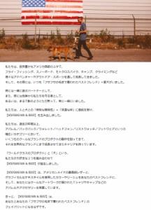 首輪 中型犬用 Mサイズ WOLFGANG MAN&BEAST Latigo LEATHER COLLAR  レザー 本革