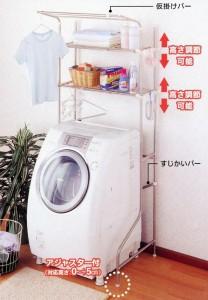 【送料無料】セキスイ ステンレス洗濯機ラック DSR-9 #15