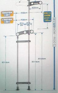 【送料無料】セキスイ ステンレスベランダ用物干し台スタンドポール W支柱タイプ(DSL-10) DSL-10 #15