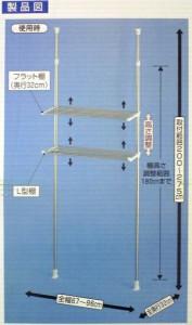 【送料無料】セキスイ ステンレス洗濯機ラック DTSR-50 #15
