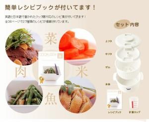 【送料無料】【COOK-ZEN】魔法の電子レンジ調理鍋 クック膳 MWC1 #10