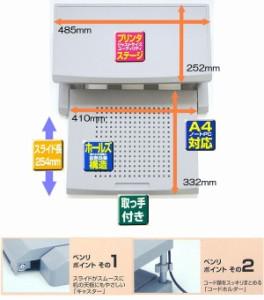 ノートパソコン専用ラック (高さ13タイプ)#04