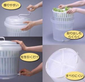 【送料無料】SIAA抗菌ジャンボ野菜水切り器 容量20L#10