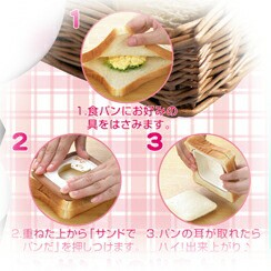 簡単サンドの出来上がり サンドでパンだ C-3908 #10