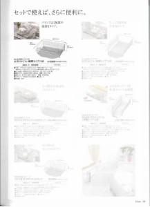 [有元葉子] ラバーゼ ステンレス製 水切りかご&トレーセット ポケット付 大セット 4つ脚タイプ (横置/縦置) #13